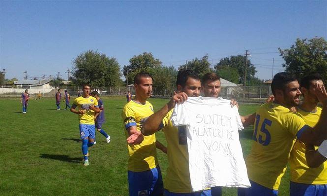Sportul Chiscani la a cincea victorie consecutiva
