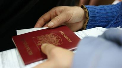 Va fi inaugurat noul punct de lucru al Serviciului de Eliberare a Pasapoartelor Simple din Ianca