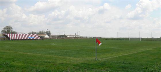 Cupa Romaniei la fotbal
