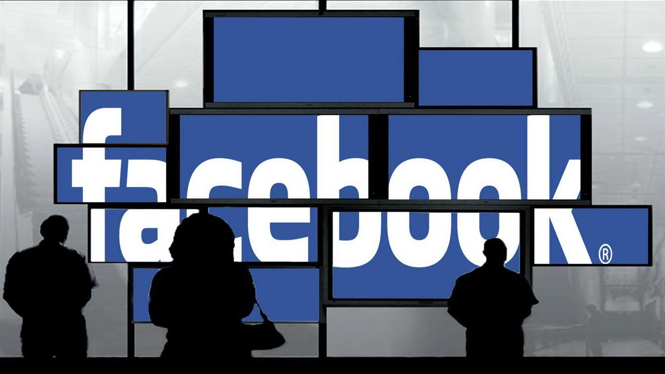 """Ai uitat parola de acces la Facebook? Te ajuta """"prietenii"""" din contul tau"""