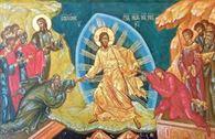 Ziua Sfintei Invieri