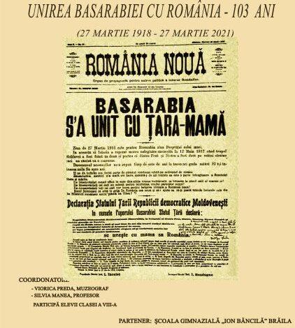 Dezbatere dedicată împlinirii a 103 ani de la Unirea Basarabiei cu România