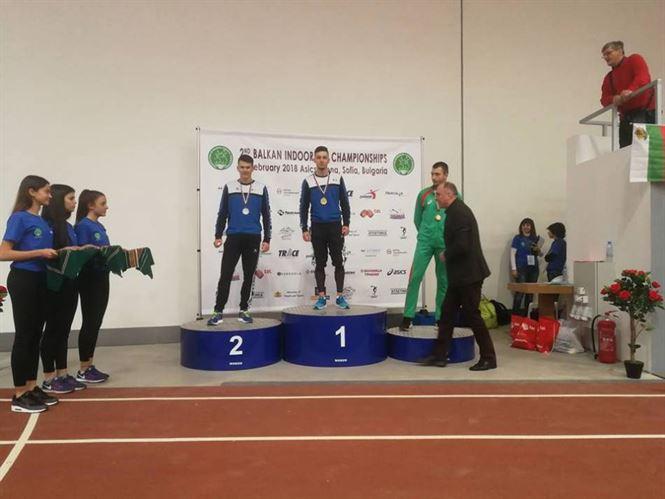 Brailenii Alexandru Iconaru si Iulia Banaga campioni balcanici la atletism U20