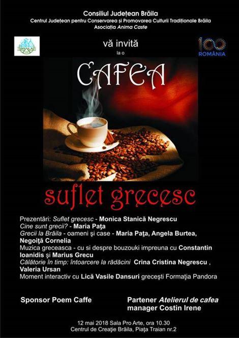 Invitatie la o cafea in atmosfera greceasca