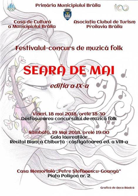 """Festival concurs de muzica folk """"Seara de mai"""""""
