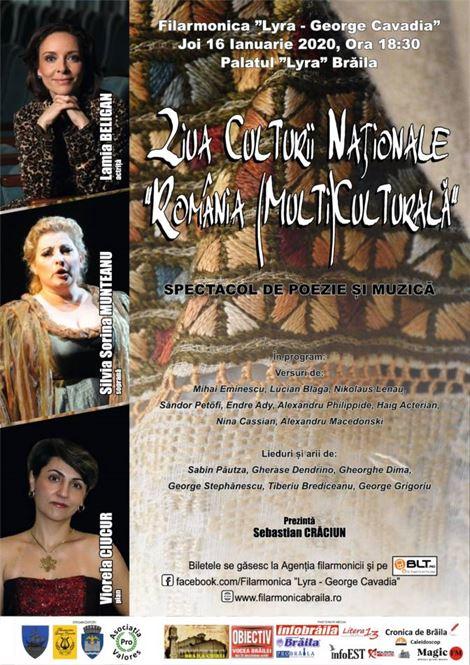 """Turneu eveniment – """"Romania MultiCulturala"""""""