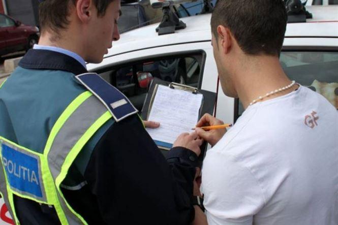 Amenzi pentru incalcarea ordinii si linistii publice