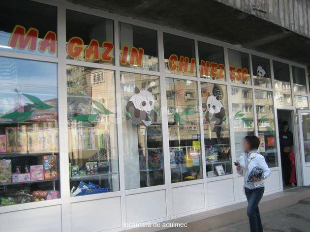Perchezitii DIICOT la magazinele chinezesti din Braila