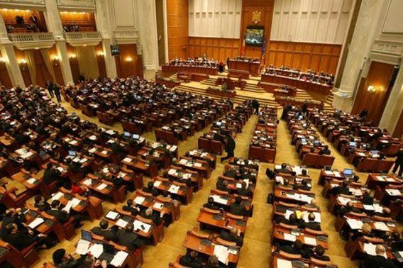 Comisia de munca a Camerei Deputatilor avizeaza propunerea ca parintii sa aiba zi libera la inceperea scolii