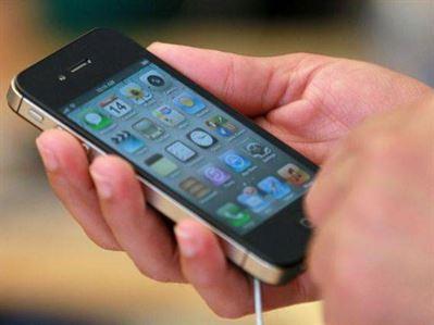 Cercetat pentru insusirea pe nedrept a unui telefon mobil