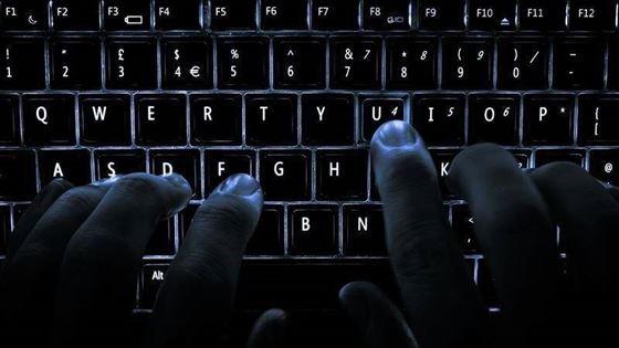 Fraude produse prin metoda furtului de date personale