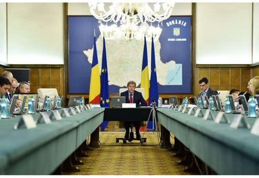 Guvernul a aprobat Strategia pentru dezvoltarea funcției publice