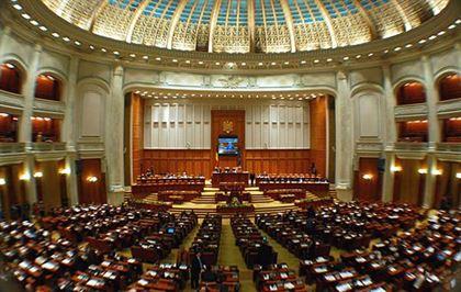 Proiectul de lege privind incubatoarele de afaceri a fost adoptat de Senat