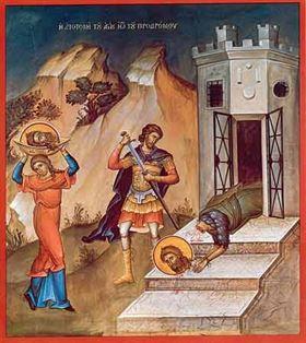 Traditii de sarbatoarea Taierii capului Sf. Ioan Botezatorul