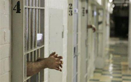 Urmarit la nivel national depistat si incarcerat in penitenciar