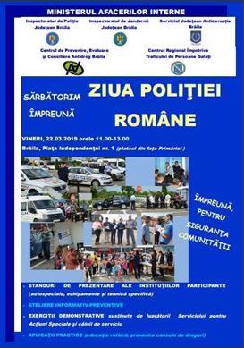 Ziua Poliției Române, sărbătorită la Brăila pe 22 martie