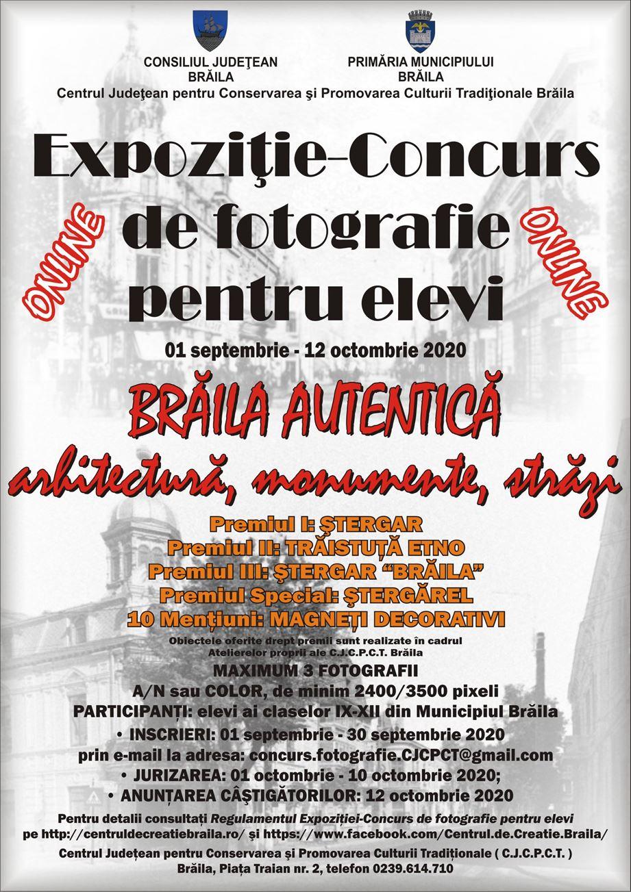 """Expoziţie-Concurs de fotografie pentru elevi """"Brăila autentică – arhitectură, monumente, străzi"""""""