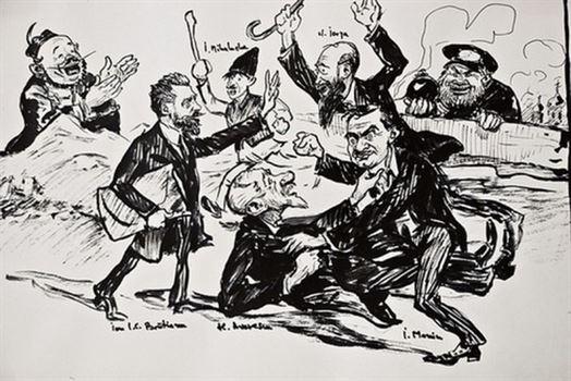 Bomba, 7 mai 1910