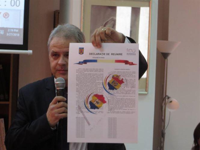 """Declaratie de Unire a Romaniei cu Republica Moldova, citita de consilierul PMP in deschiderea Concursului """"Basarabie- Floare de Dor!"""""""