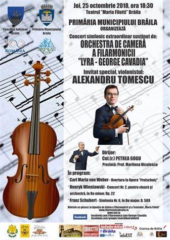 """Filarmonica """"Lyra-George Cavadia"""""""