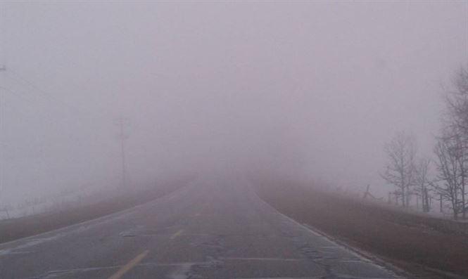 Atenție la ceață!