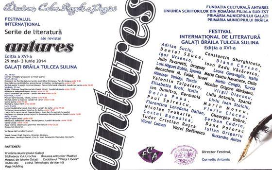 """Festivalul International """"Serile de Literatura ale Revistei ANTARES"""""""