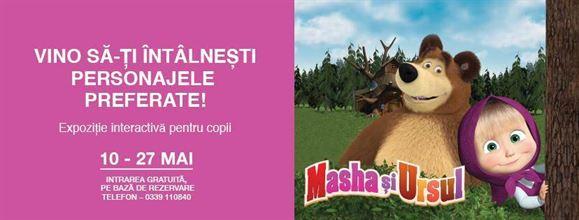 Masha și Ursul vin la Brăila Mall!