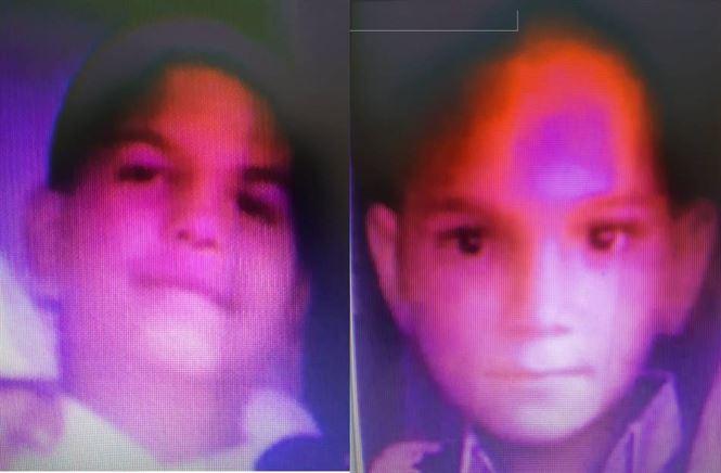 Doi minori, de 9 și 11 ani, dați dispăruți de către mamă