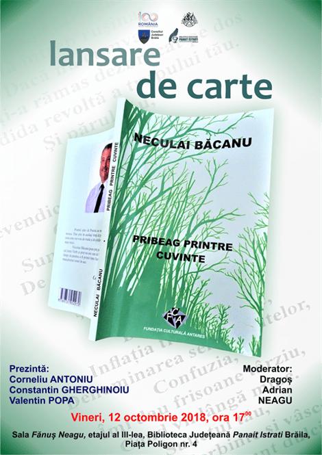 """Lansare de carte la Biblioteca Județeană """"Panait Istrati"""" Brăila"""