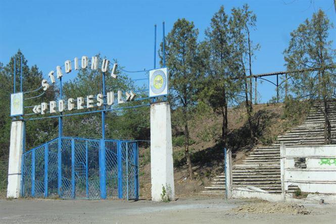 După mari întârzieri, primarul Dragomir spune că procedura de licitație pentru stadionul Progresul a fost demarată