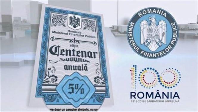 20 de brăileni câștigători ai bonusului de dobândă din cadrul celei de a treia emisiune Tezaur- ediția CENTENAR