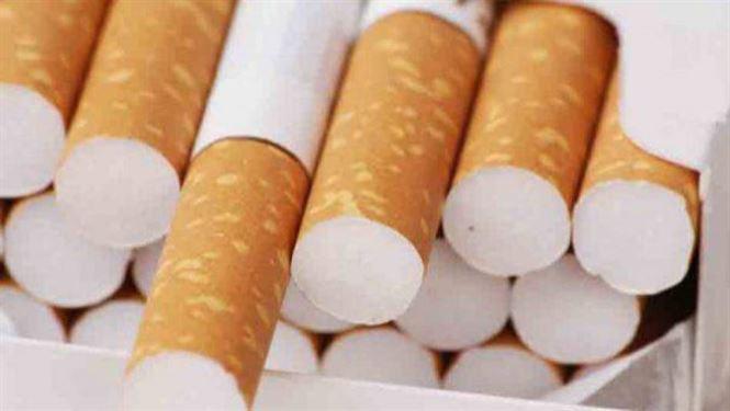 Mărirea accizei la produsele din tutun mărește prețul pachetelor de țigări