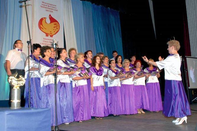 Corul Trison din Braila va participa la Festivalul Coral International de la Preveza