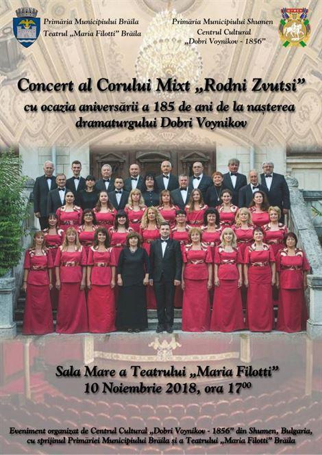 Concert dedicat lui Dobri Voinikov